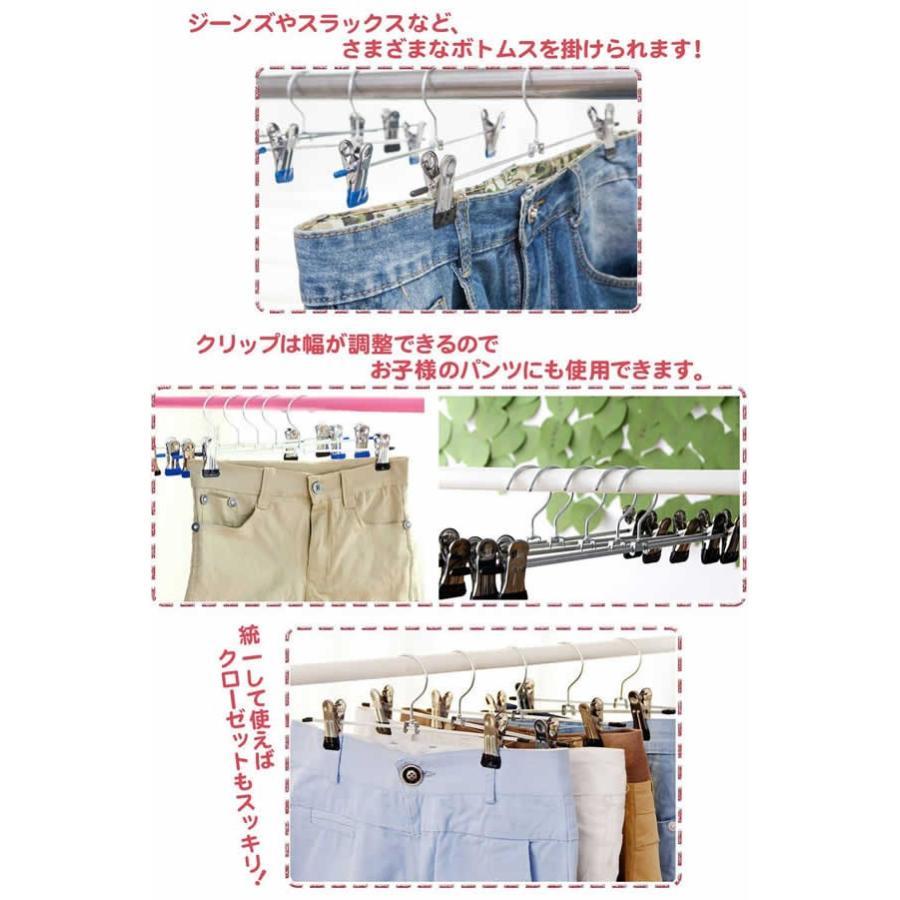 ズボンハンガー 強力クリップ 30本セット ステンレス風 洗濯 収納 ボトム パンツ スカート タオル すべらない 軽量 ピンチ スラックス 引っ越し 新生活 KUENTAI|gyouza238|05