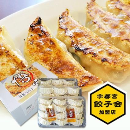 特製肉餃子(1箱36個入) gyoza-gokuu