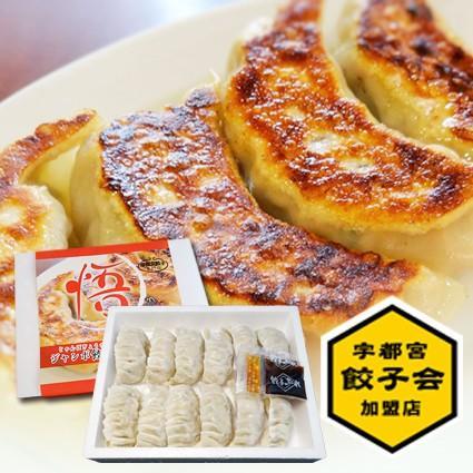 ジャンボ餃子(1箱12個入)|gyoza-gokuu