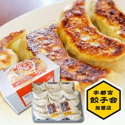 ジャンボ餃子(1箱24個入) gyoza-gokuu