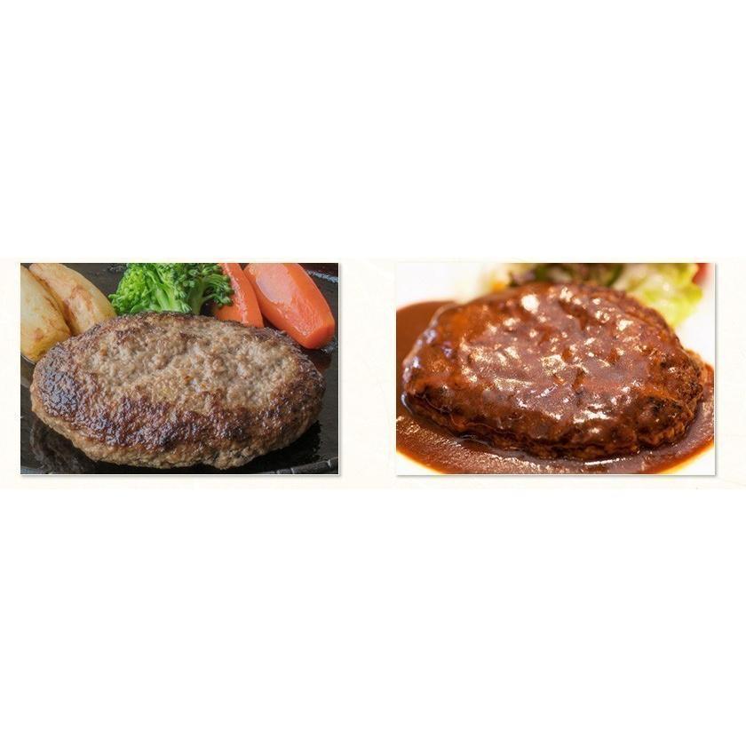 父の日 2021 プレゼント ギフト 内祝い お返し 松阪牛 特選 ハンバーグ 160g × 5個 高級 肉 牛肉 和牛 松坂牛 食べ物 食品 グルメ 60代 70代 80代|gyushohonten|13