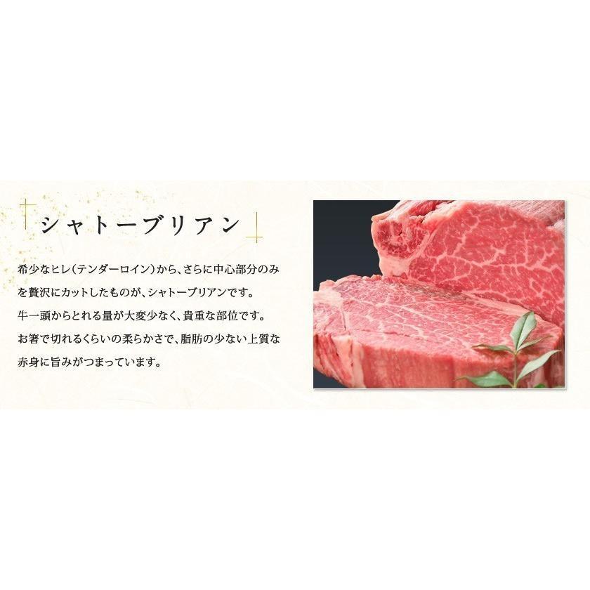 お中元 御中元 2021 ギフト 内祝い お返し 松阪牛 特選 ハンバーグ 160g × 5個 高級 肉 牛肉 和牛 松坂牛 お歳暮|gyushohonten|16
