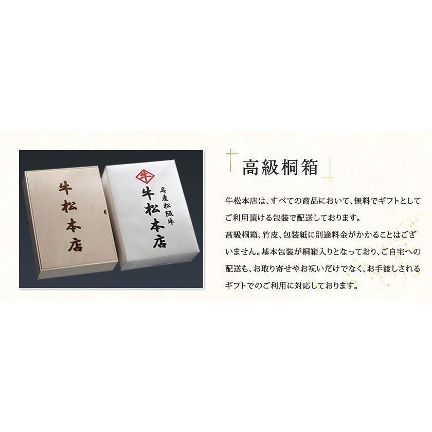 父の日 2021 プレゼント ギフト 内祝い お返し 松阪牛 特選 ハンバーグ 160g × 5個 高級 肉 牛肉 和牛 松坂牛 食べ物 食品 グルメ 60代 70代 80代|gyushohonten|17