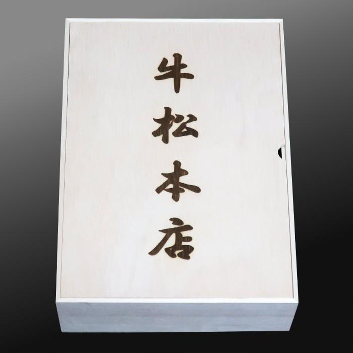 父の日 2021 プレゼント ギフト 内祝い お返し 松阪牛 特選 ハンバーグ 160g × 5個 高級 肉 牛肉 和牛 松坂牛 食べ物 食品 グルメ 60代 70代 80代|gyushohonten|06