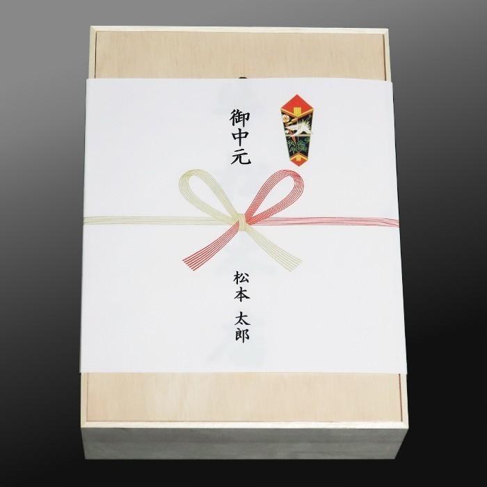 父の日 2021 プレゼント ギフト 内祝い お返し 松阪牛 特選 ハンバーグ 160g × 5個 高級 肉 牛肉 和牛 松坂牛 食べ物 食品 グルメ 60代 70代 80代|gyushohonten|07