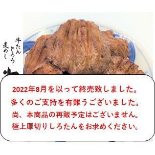 専門店 ねぎし たん元切落し 牛タン お買得 たん元 牛肉 肉 訳あり お得 ボリューム 焼肉 300g 通販限定