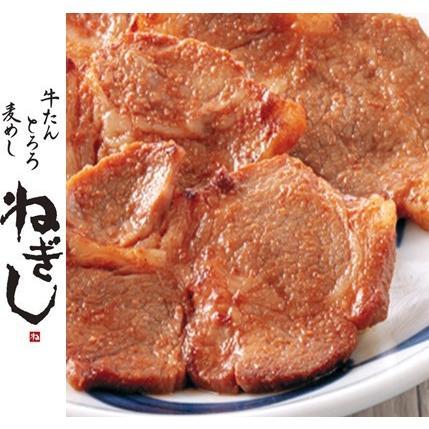 ねぎし 発売モデル 豚旨辛 豚肉 肉 辛旨 送料0円 お歳暮 辛口 バーベキュー ギフト 焼肉 お中元