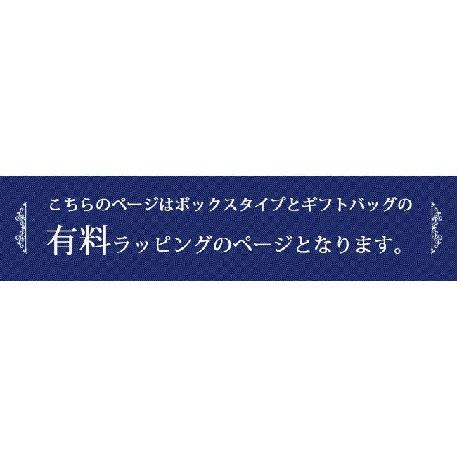 ヘヴンズブルー オリジナルラッピング(有料) ギフトボックス|h-blue|07