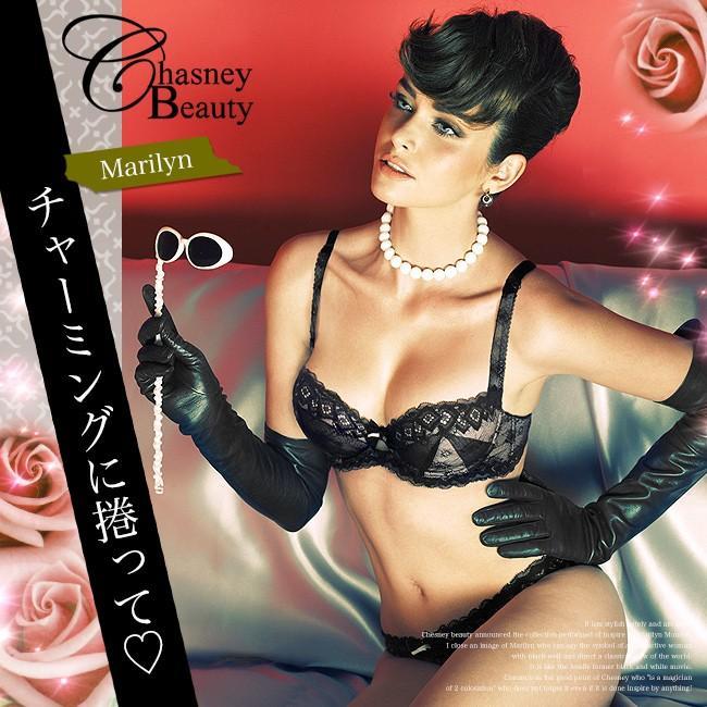 チェスニー ビューティー ブラジャー セール 上下セット 大きいサイズ  美胸女優ブラ |  選べる ショーツ タンガ バストアップ インポートランジェリー 半額以下|h-blue|16