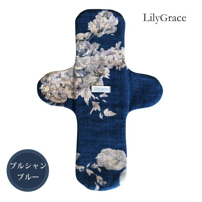 布ナプキン シルク 昼用 多い日 約27cm リリィグレイス シルク100% 布ナプ おりもの 羽根つき 日本製 【ネコポス対応可】 h-blue 07