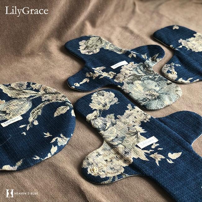 布ナプキン シルク 夜用 約36cm 超 ロング タイプ リリィグレイス シルク100% 布ナプ おりもの 日本製 【ネコポス対応可】 h-blue 19