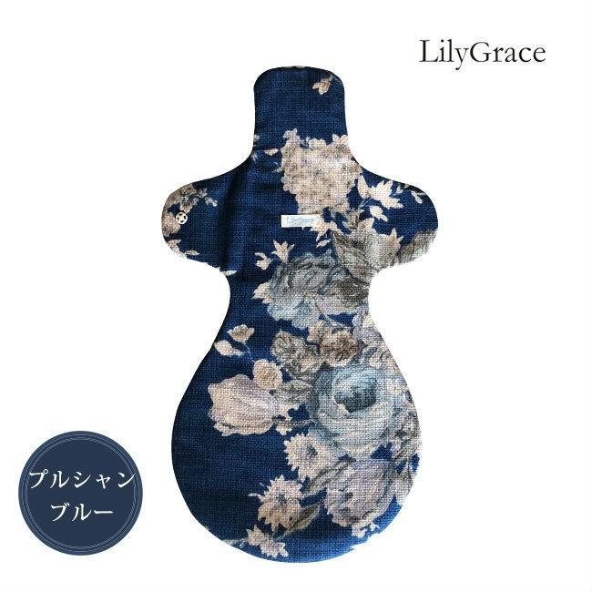 布ナプキン シルク 夜用 約36cm 超 ロング タイプ リリィグレイス シルク100% 布ナプ おりもの 日本製 【ネコポス対応可】 h-blue 07