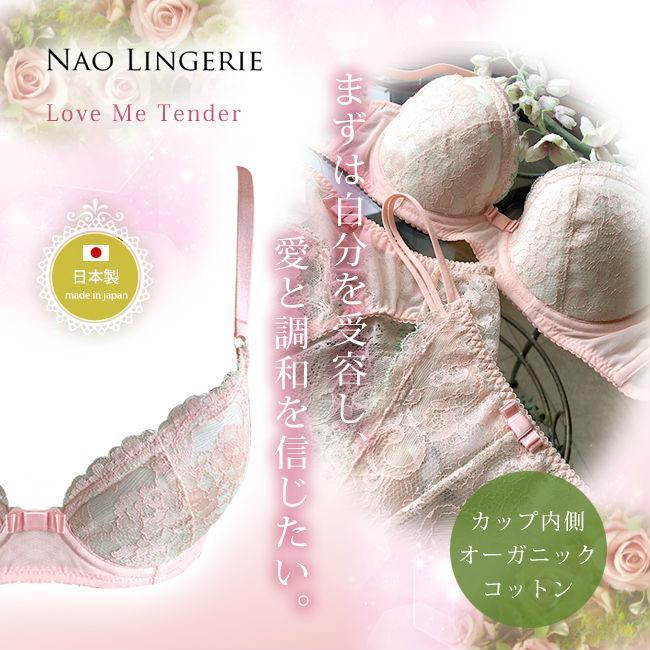 ブラジャー 脇高 脇肉 ナオランジェリー Love Me Tender 3/4カップブラ 日本製 カップ内側 オーガニックコットン 楽 軽い 40代 50代|h-blue