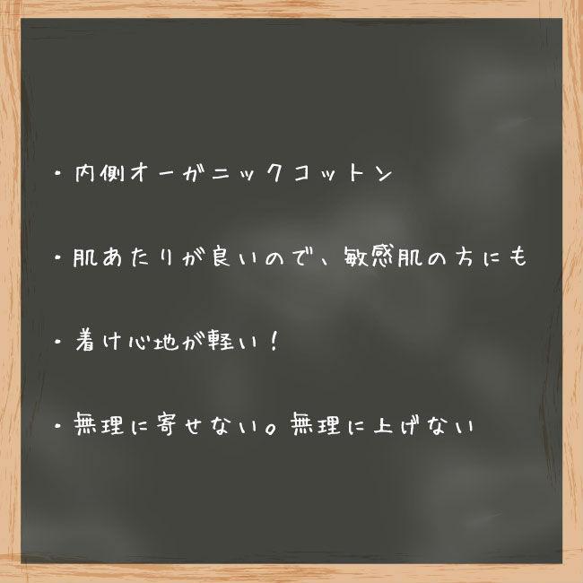 ブラジャー 脇高 脇肉 ナオランジェリー Love Me Tender 3/4カップブラ 日本製 カップ内側 オーガニックコットン 楽 軽い 40代 50代|h-blue|14