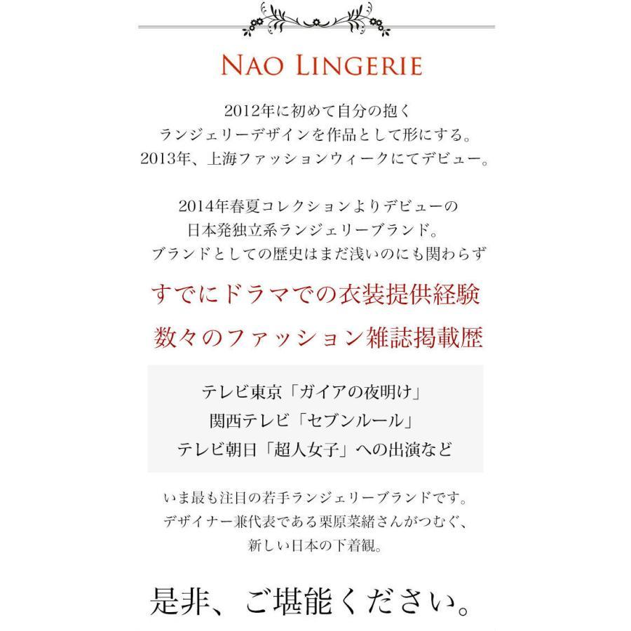 ブラジャー 脇高 脇肉 ナオランジェリー Love Me Tender 3/4カップブラ 日本製 カップ内側 オーガニックコットン 楽 軽い 40代 50代|h-blue|15