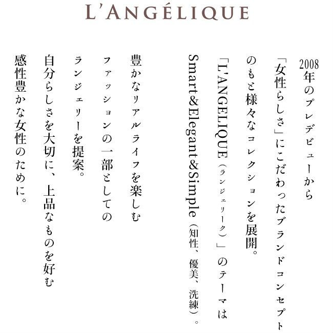 ブラジャー 楽なブラ ランジェリーク ルス 3/4カップブラ D・Eカップ 大きいサイズ レース 軽い 大人かわいい 40代 50代|h-blue|15