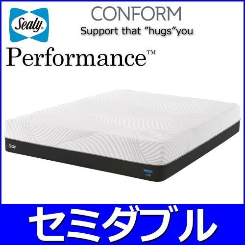 シーリー マットレス Sealy シーリーベッド コンフォーム パフォーマンス セミダブルマットレス 日本製
