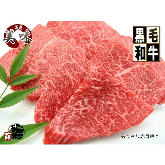 肉 牛肉 黒毛和牛 メス牛限定 あっさり 赤身 上 焼肉 3Kg