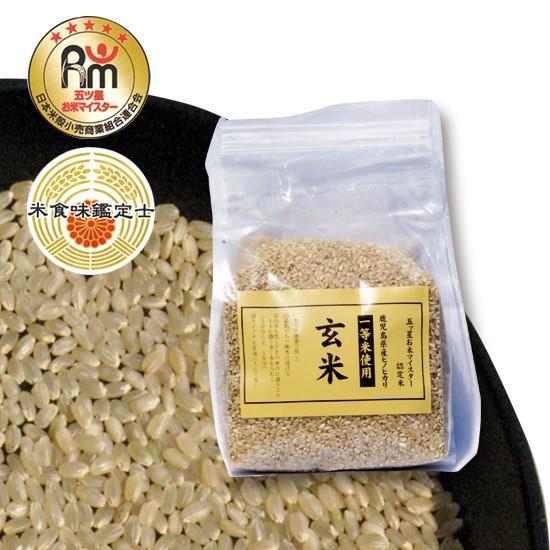 玄米 1kg 1袋|h-kometen