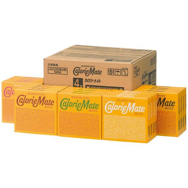 カロリーメイトブロック5種アソートパック 1ケース(20箱入)【アスクル・LOHACO限定】大塚製薬 栄養補助食品