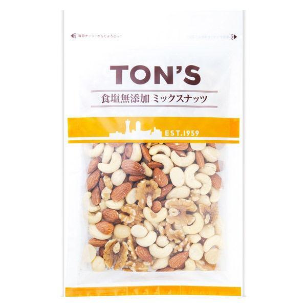 東洋ナッツ食品 食塩無添加ミックスナッツXO 1袋 おつまみ 木の実 ナッツ