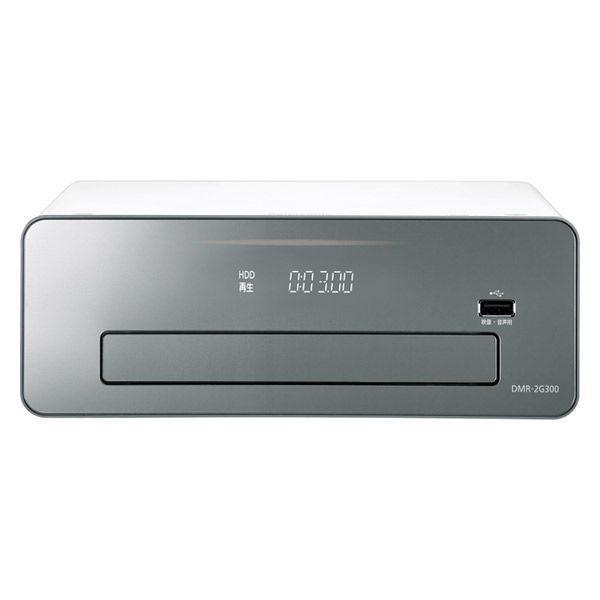 ブルーレイディスクレコーダー ディーガ 55,000円 +ポイント パナソニック 3TB 6チューナー DMR-2G300 【LOHACO・ロハコ】