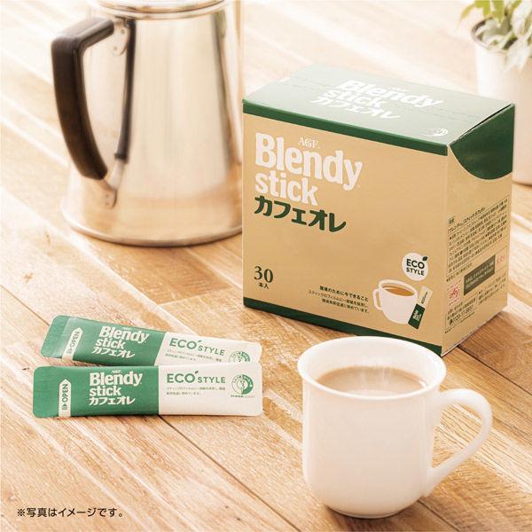 【ロハコ限定販売】【スティックコーヒー】味の素AGF ブレンディ スティック エコスタイル カフェオレ 1箱(30本入)