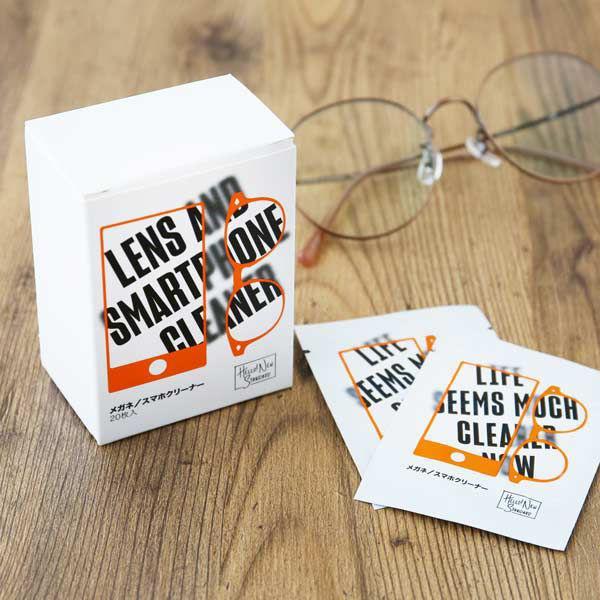 スマホ・メガネクリーナー 1箱(20枚入) 個包装 携帯用 眼鏡拭き 除菌タイプ ロハコ(LOHACO)オリジナル