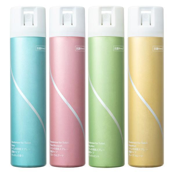 【アスクルロハコ限定】トイレの消臭スプレー 濃縮タイプ 香り4種アソートセット (1本×4種) エステー