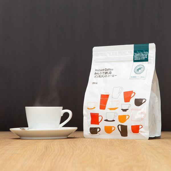 【インスタントコーヒー】みんなで楽しむインスタントコーヒー 1袋(250g)