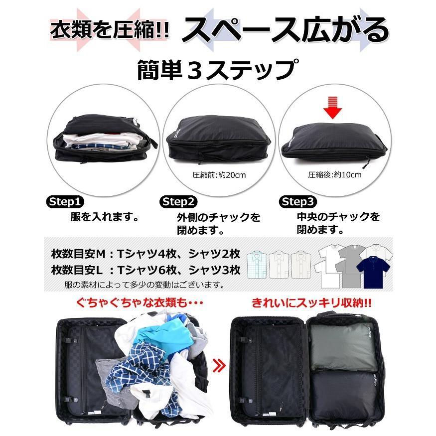 圧縮バッグ ファスナー式 圧縮袋 衣類 収納 ポーチ トラベルポーチ 持ち運び 海外旅行 旅行 便利グッズ  送料無料 Mサイズ 2個セット セール|h-mango|02