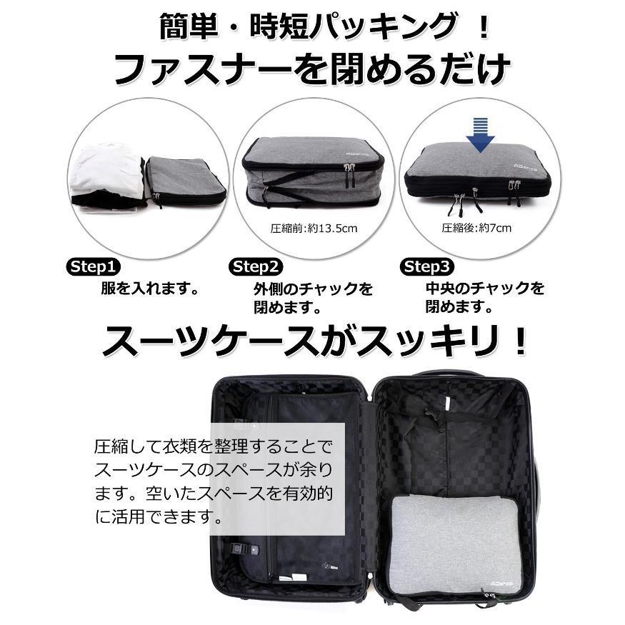 圧縮バッグ 衣類 収納 圧縮袋 二層 ファスナー式 ジム アウトドア 海外旅行 旅行 便利グッズ トラベルポーチ 送料無料 セール|h-mango|02