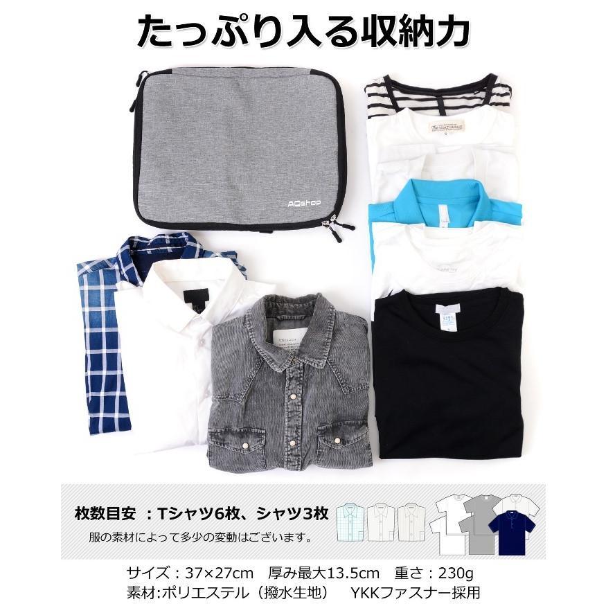 圧縮バッグ 衣類 収納 圧縮袋 二層 ファスナー式 ジム アウトドア 海外旅行 旅行 便利グッズ トラベルポーチ 送料無料 セール|h-mango|04