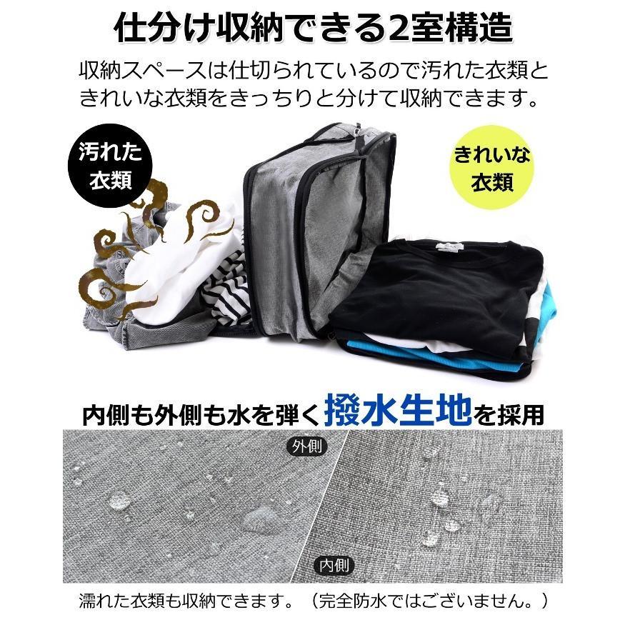 圧縮バッグ 衣類 収納 圧縮袋 二層 ファスナー式 ジム アウトドア 海外旅行 旅行 便利グッズ トラベルポーチ 送料無料 セール|h-mango|05
