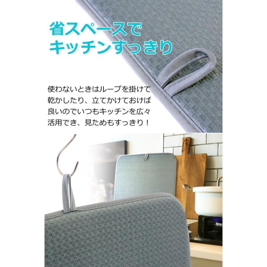 水切りマット キッチン 大判 食器 お皿 吸水 速乾 マイクロファイバー ...