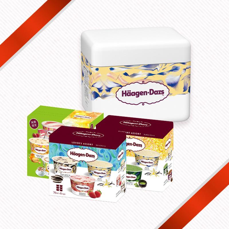 ハーゲンダッツ アイスクリーム マイセレクション3箱セット アソートボックス 定番スタイル 百貨店