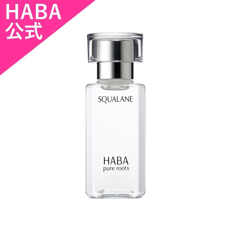 HABA ハーバー公式 高品位 スクワラン 送料無料 お中元 美容オイル 60mL 出荷