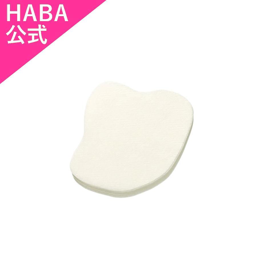 至上 HABA ハーバー公式 ポイントパックシート 目もと 20枚入り 贈り物 頬用