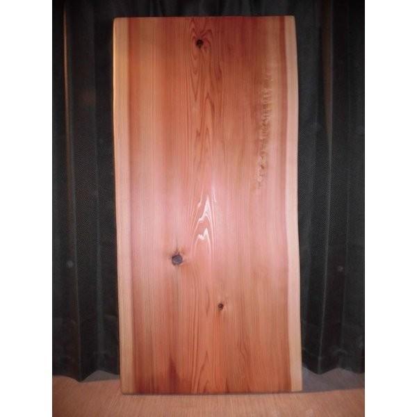 一枚板 杉 スギ テーブル ローテーブル ダイニング ダイニングテーブル 座卓 天板 無垢一枚板 B-088