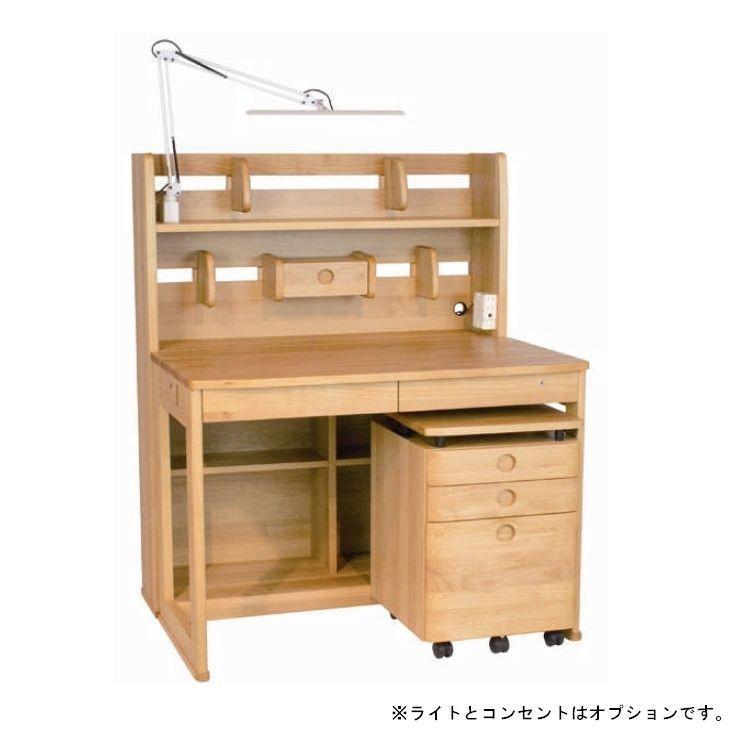 学習机 勉強机 セット 3点 シンプル デスク 幅110 本棚 机 サイドワゴン おしゃれ 木製 日本製