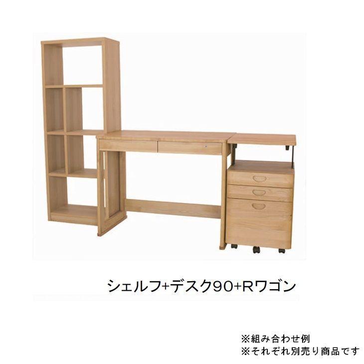 シェルフ 棚 木製 日本製 パソコンデスクや学習机の収納に 自由自在 スリム シンプル ナチュラル 子供部屋 天然木 ヒノキ オイル塗装 デスクサイド 収納