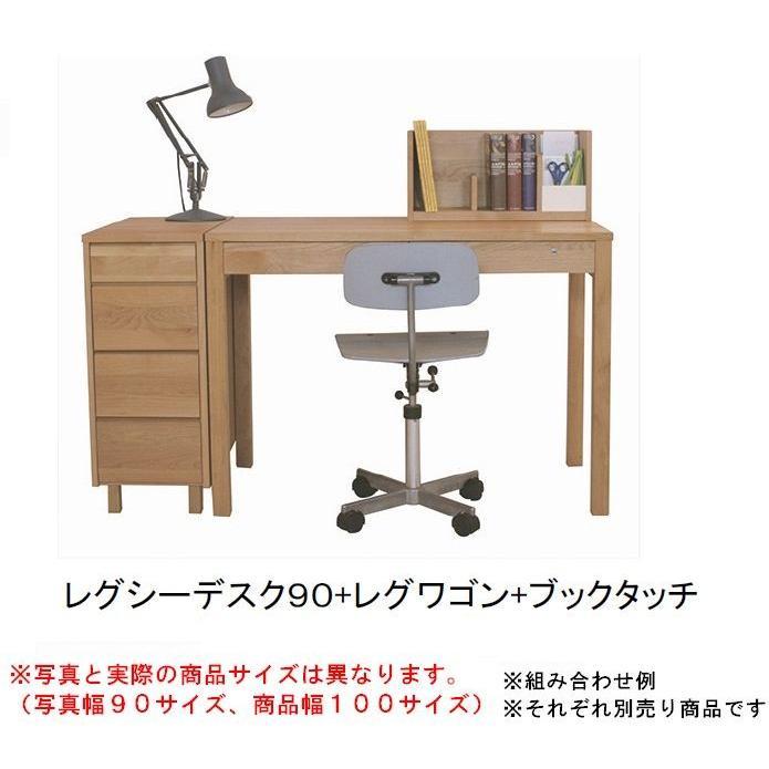 パソコンデスク 学習机 学習机 勉強机 木製 日本製 シンプル デスク ワークデスク 100 学習デスク ナチュラル 100幅 コンパクト おしゃれ デスク 書斎 机
