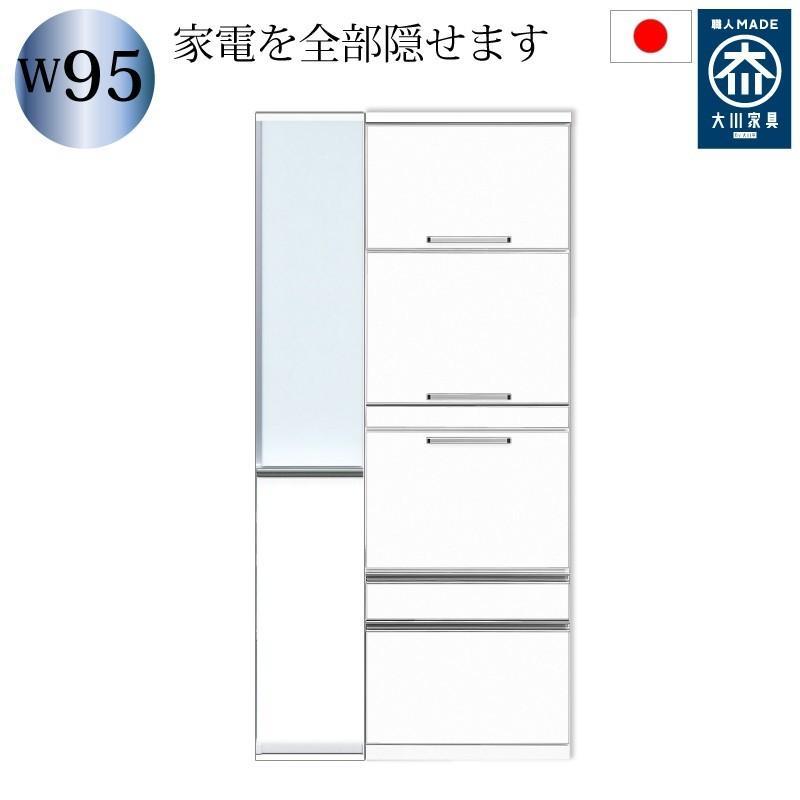 隠れる 隠せる キッチンボード 95 ガラス戸 日本製 大川家具 完成品 完成品 収納自慢の食器棚 キッチン収納 おしゃれ 木製 引き出し 開封設置付き 送料無料