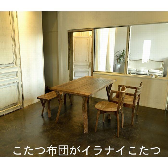 こたつテーブル ダイニングテーブル日本製 こたつ布団がイラナイ W1350×D750×H655mm 長方形 こたつ 本体 おしゃれ 木製 モダン 無垢 送料無料