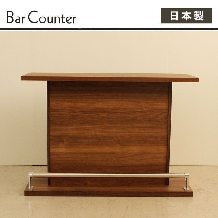 カウンターテーブル カウンターテーブル ダイニングテーブル 120 収納 間仕切り 間仕切り家具 完成品