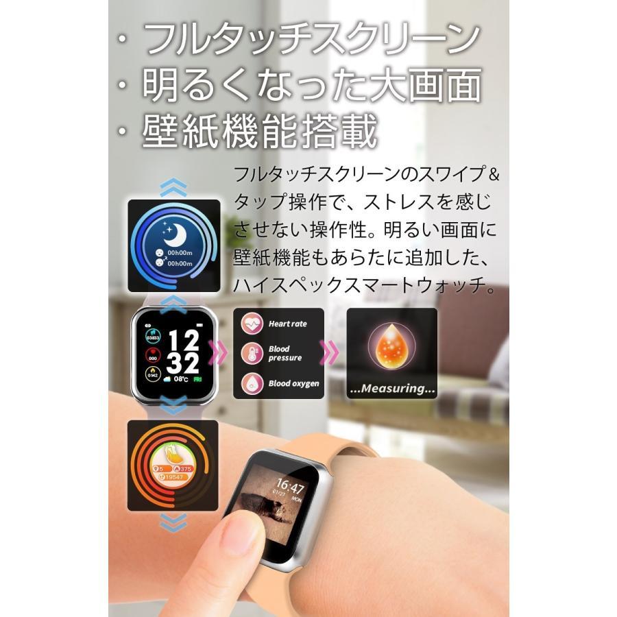 限定100台 25 Off スマートウォッチ 血圧 活動量計 歩数計 心拍計 消費カロリー メンズ レディース Iphone Android対応 防水 Ipx5 Line通知 日本語アプリ A0319 発掘市場 通販 Yahoo ショッピング