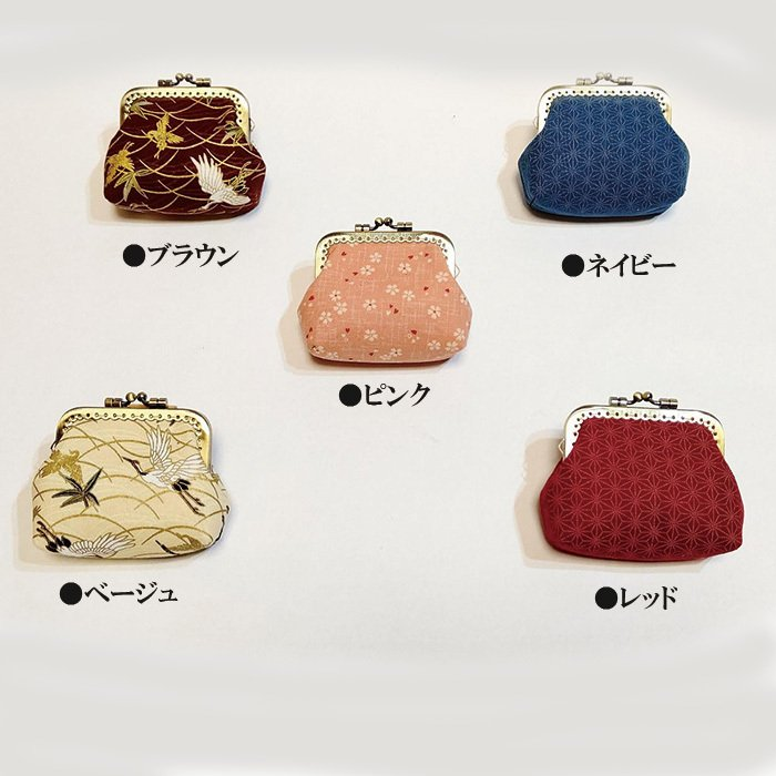 コインケース レディース がまぐち財布 小銭入れ 和柄 hachiban-kan 08