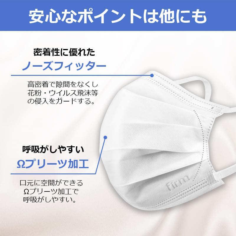 【本日セール分残り26箱】高評価不織布マスク 日本製に負けない品質 耳が痛くならない平ひも採用 ハチイロ白マスク 10枚ずつ個包装 使い捨て ホワイト 50枚|hachiiro-store|06