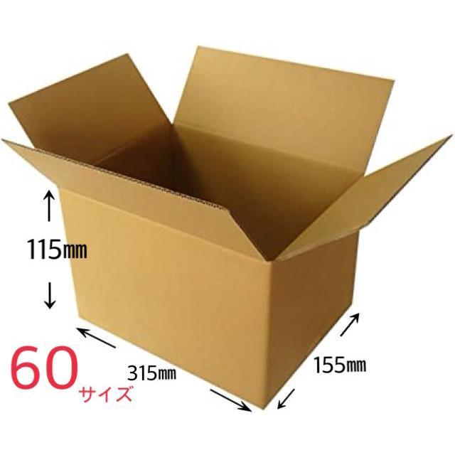 ダンボール 60サイズ(315mmx155mmx115mm) 40枚セット hachimoku