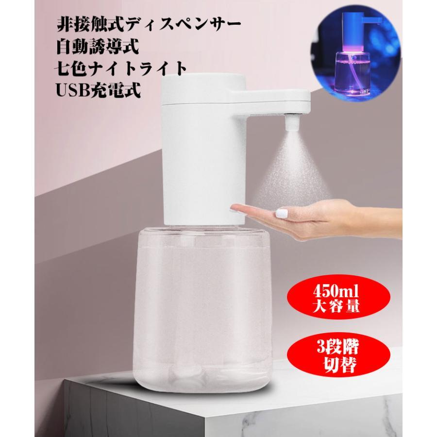 自動スプレー式 アルコール ディスペンサー 噴霧器 非接触 自動感知 ウイルス対策 感染予防 非接触式手指消毒機 スプレーボトル 手指噴霧器 USB充電 3段階切替 - citymarketato.com
